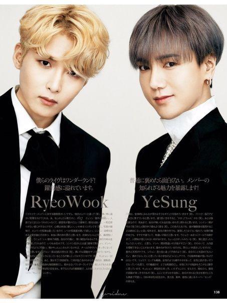 7 Lagu Cover Indonesia Dinyanyikan Kpop Idol : Ryeowok Yesung
