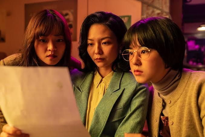 Tiga sekawan di Samjin Company