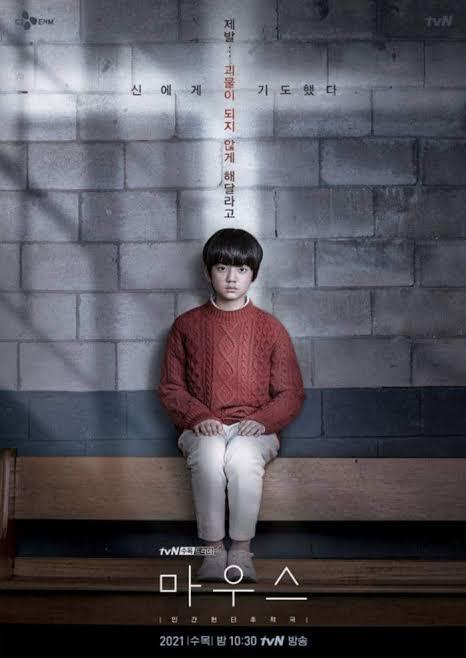 """poster drakor lee seung gi """"mouse"""""""