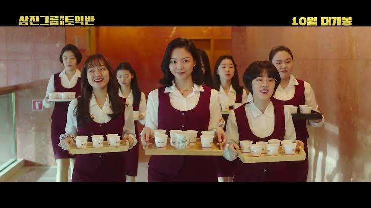 Karyawan di Samjin Company