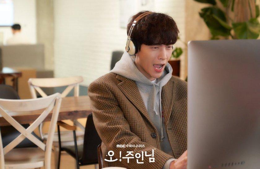 Lee Min Ki dalam Oh! Master