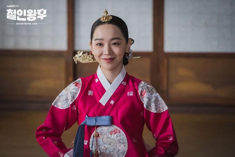 shin hye sun dalam mr.queen