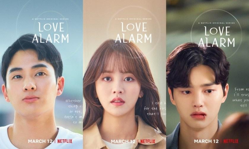 Poster Love Alarm 2