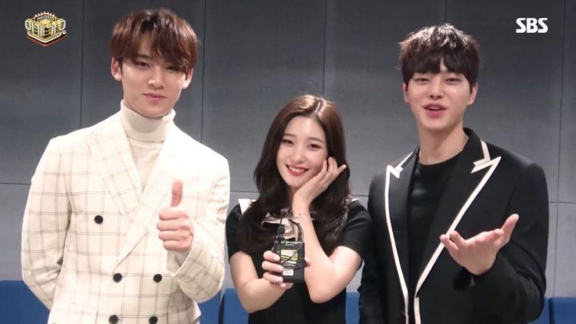 MC Inkigayo (sumber: Soompi)