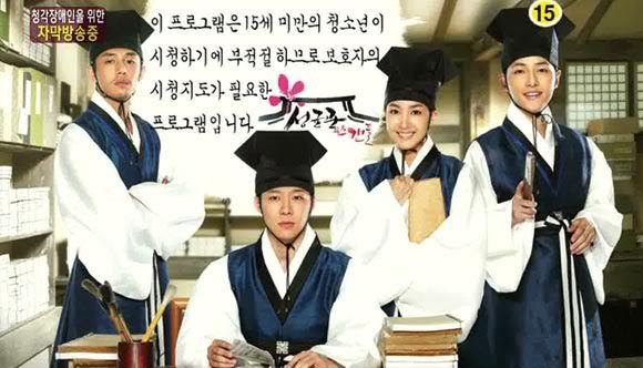 Sungkyunkwan Scandal Cast (Sumber gambar: Dramabeans)