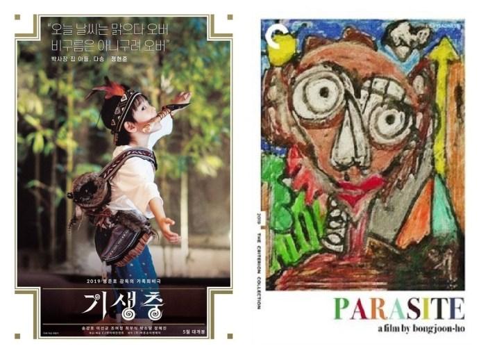 Makna Lukisan Dasong mengenai orang Suku Indian dari Film Parasite 2019
