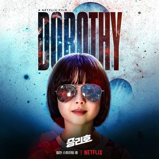 Cast Film Space Sweepers Park Ye-Rin sebagai Dorothy/Kang Kot-Nim