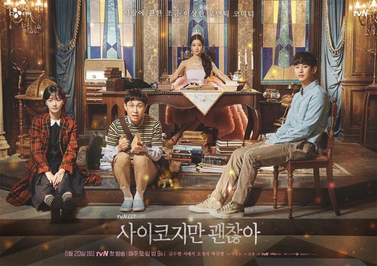 """Poster Drama """"It's Okay to Not Be Okay"""" (sumber: Kpopchart)"""