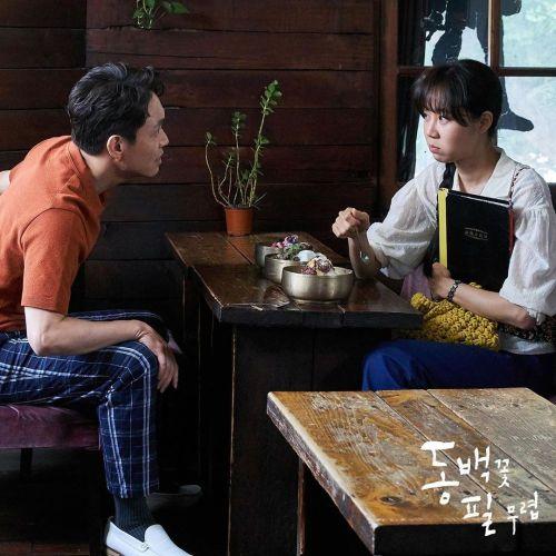 No Gyu Tae yang selalu saja mengganggu Dong Baek (sumber: Soompi)