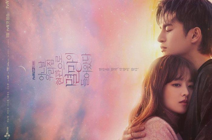 Park Bo Young dan Seo In Guk, Poster Doom at Your Service (viu)
