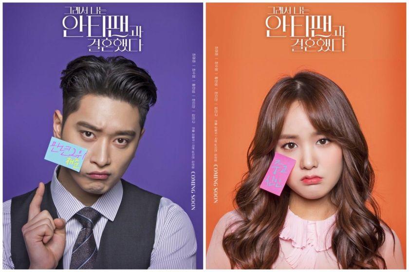 Hwang Chan Sung dan Han Ji An, second lead di So I Married the Anti-fan (sumber: Viki)