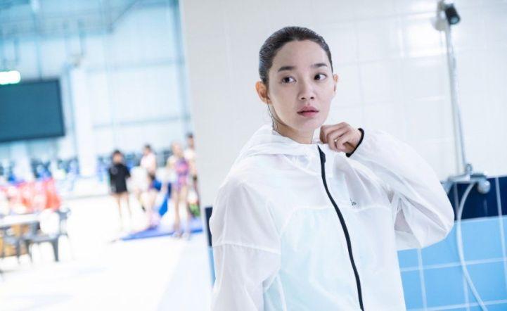 Shin Min Ah dalam Film Diva (2020) sebagai Yi Young