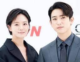 Kim Ga On dan Yoo Soo Hyun