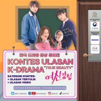 "Breaking News : Kontes Ulasan K-Drama ""True Beauty"""
