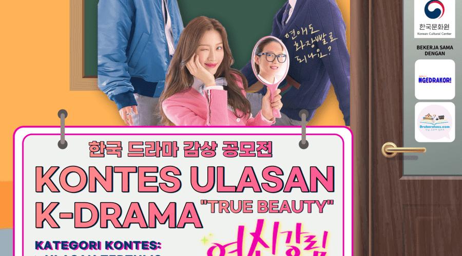 kontes ulasan kdrama true beauty cover