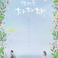 Kesan Pertama Nonton Drama Korea Hometown Cha-Cha-Cha (2021)