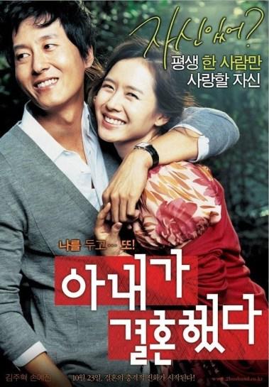 Review dan sinopsis Film My Wife Got Married, Son Ye Jin, Kim Ju Hyeok, Joo Sang Woo