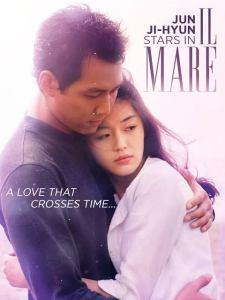 """Poster Film """"Il Mare"""""""