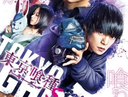 Film Jepang Tokyo Ghoul S (2019) Subtitle Indonesia