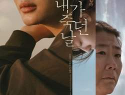 Film Korea The Day I Died: Unclosed Case (2020)
