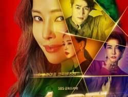 Drama Korea One the Woman Episode 10 Subtitle Indonesia