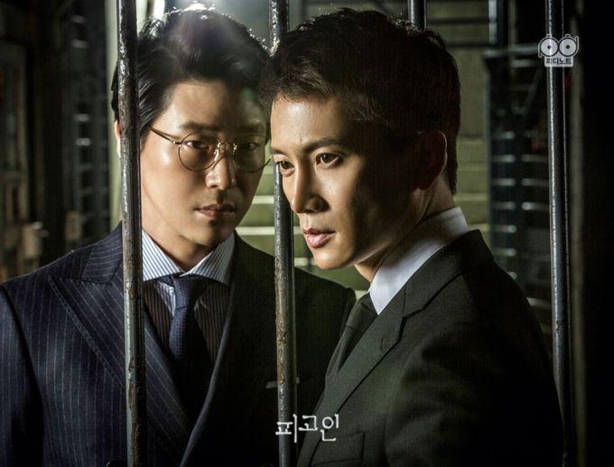 K Drama Innocent Defendant 1