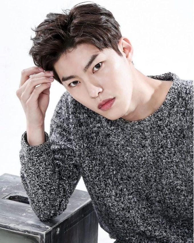 Kim Gyu Tae