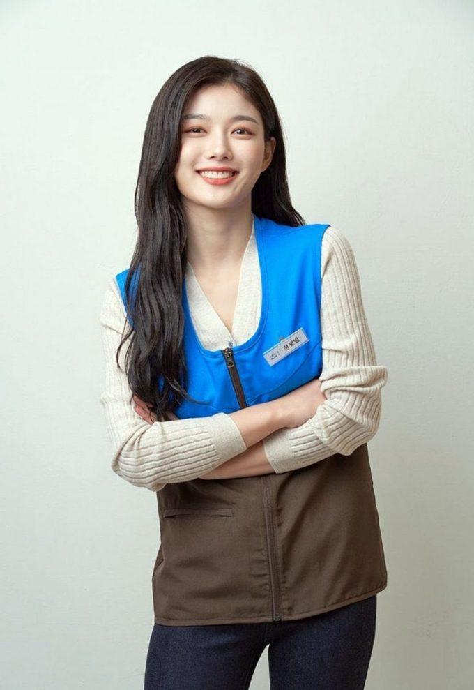 Kim Yoo Jung sebagai Jung Saet Byul 3
