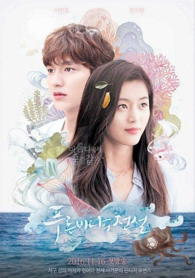 Pemeran K Drama Legend Of The Blue Sea