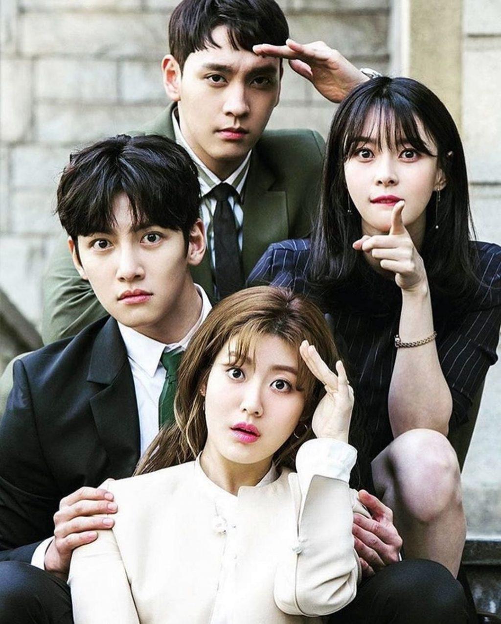 Pemeran K Drama Suspicious Partner
