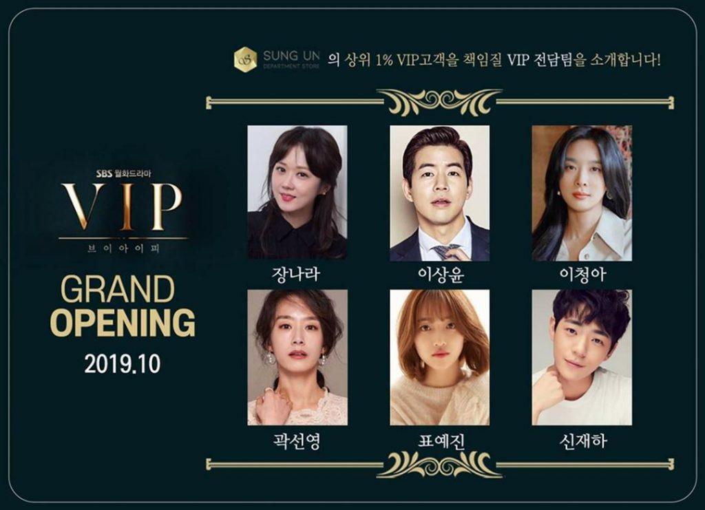 Pemeran K Drama VIP