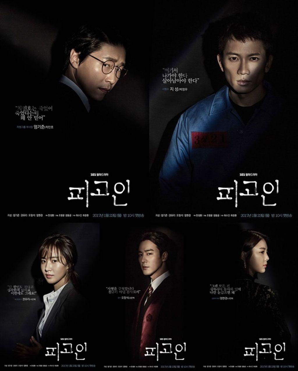 Pemeran Utama K Drama Innocent Defendant 1