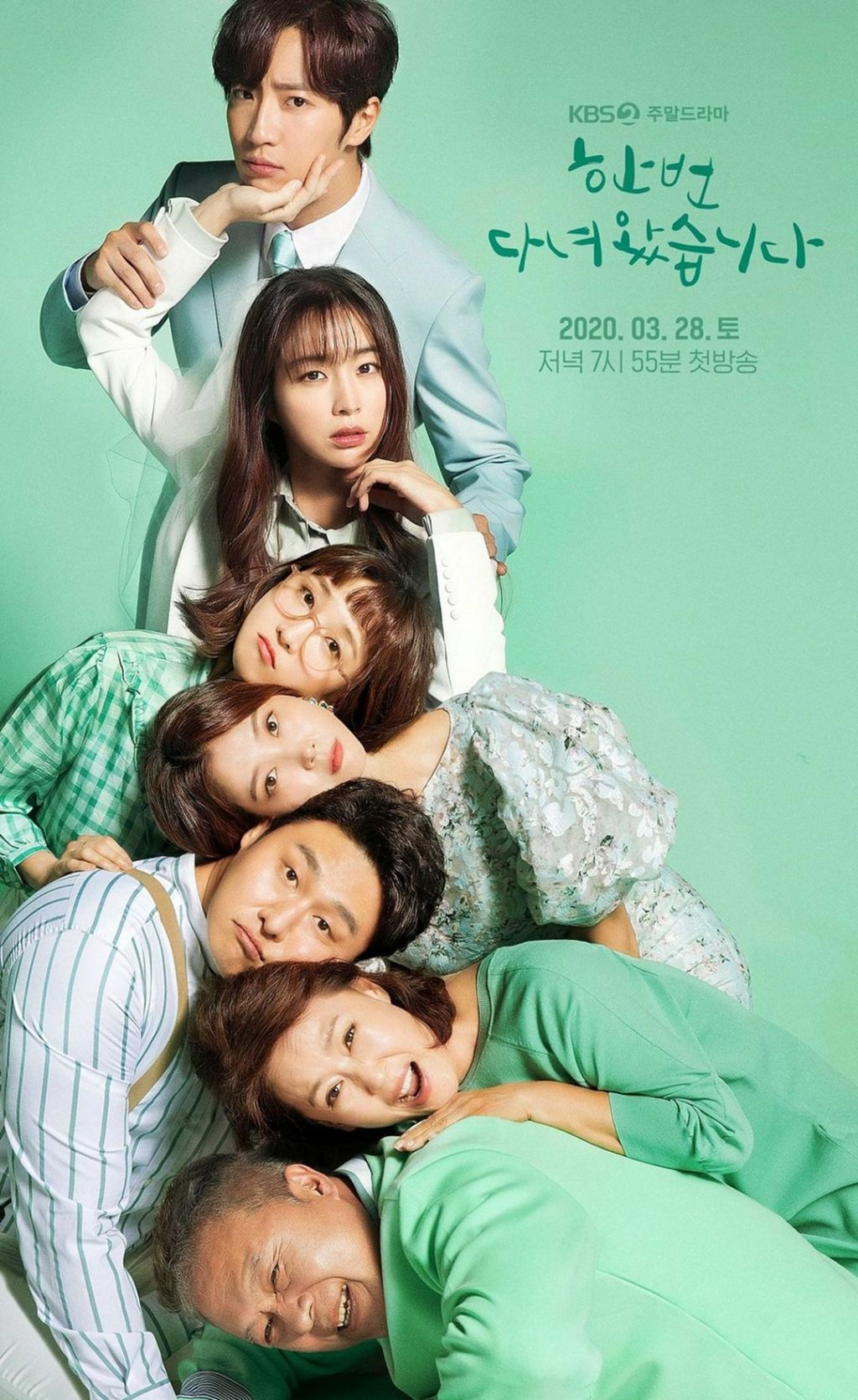 Poster K Drama Once Again 3 2