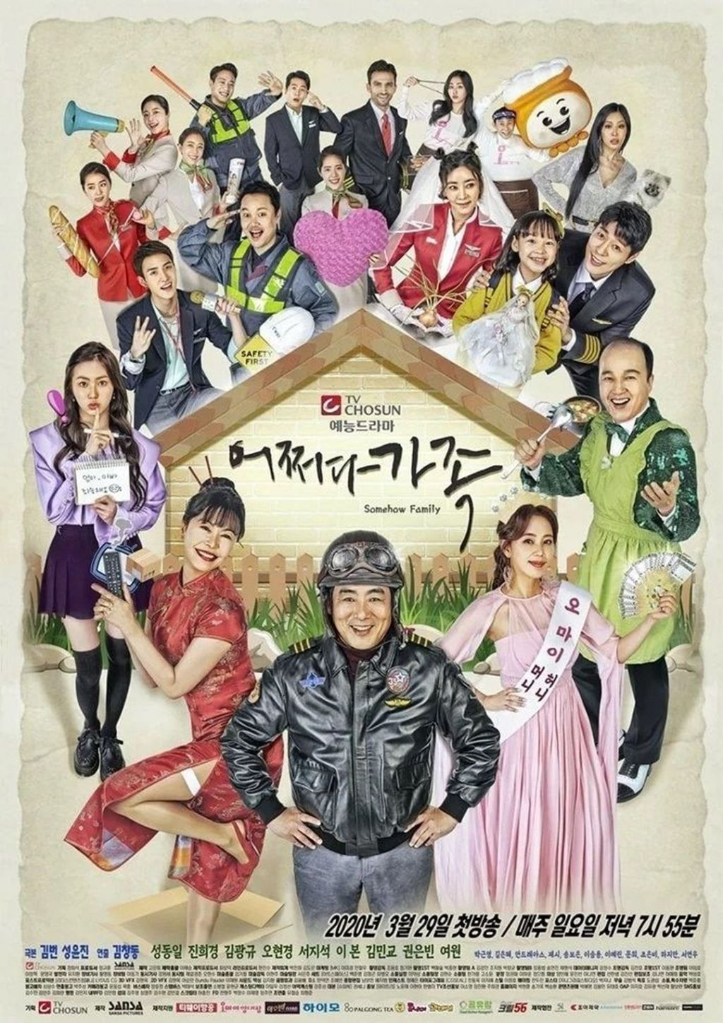 Poster K Drama Somehow Family