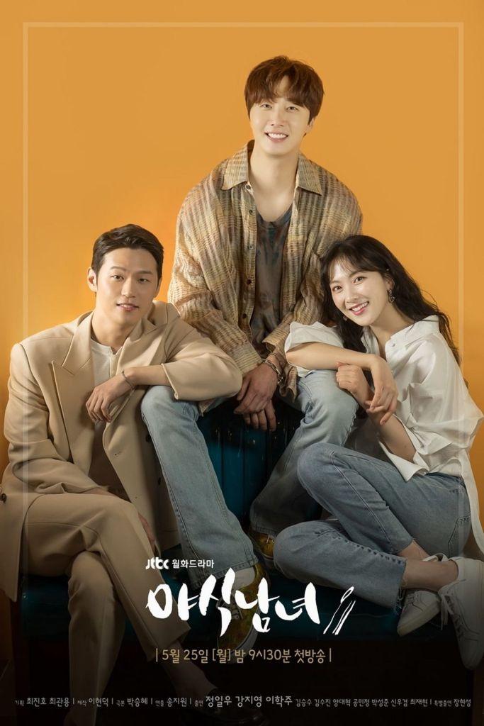 Poster K Drama Sweet Munchies 2