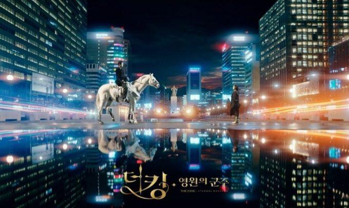 Poster K Drama The King Eternal Monarch