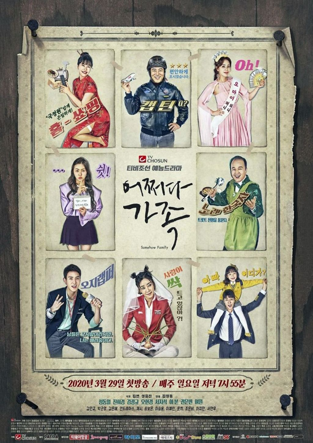 Poster Pemeran K Drama Somehow Family