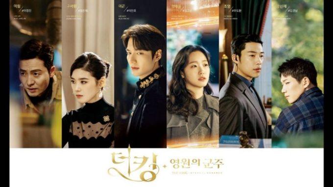Poster Pemeran K Drama The King Eternal Monarch
