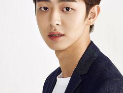 Profil Lengkap Eun Hae Sung