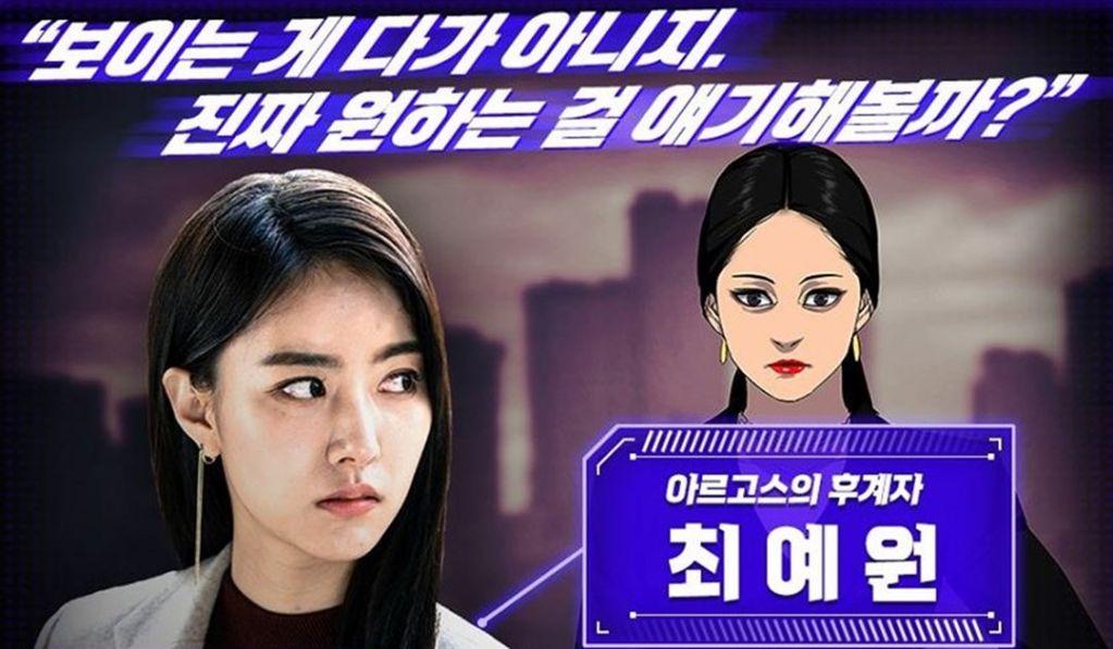 Han Ji Wan sebagai Choi Ye Won