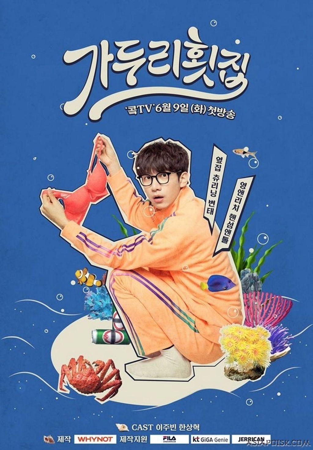 Hyuk sebagai Cha Woo Bin