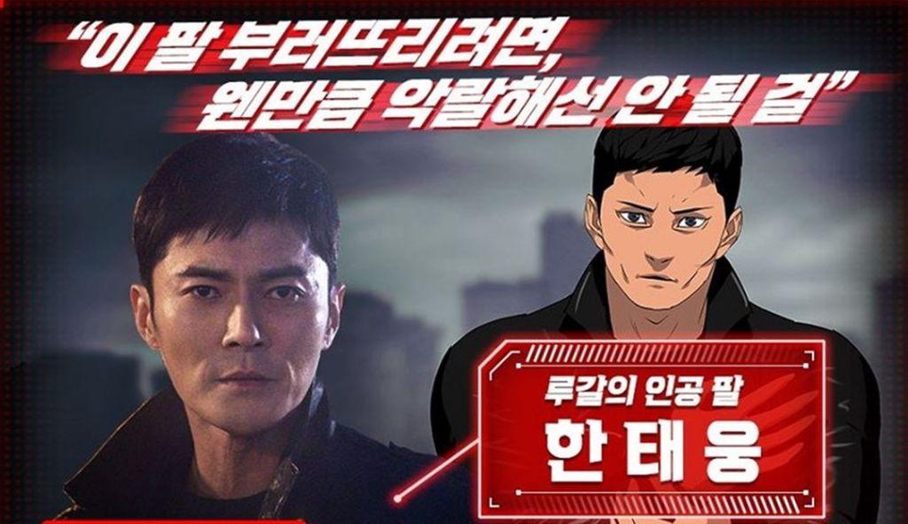 Jo Dong Hyuk sebagai Han Tae Woong