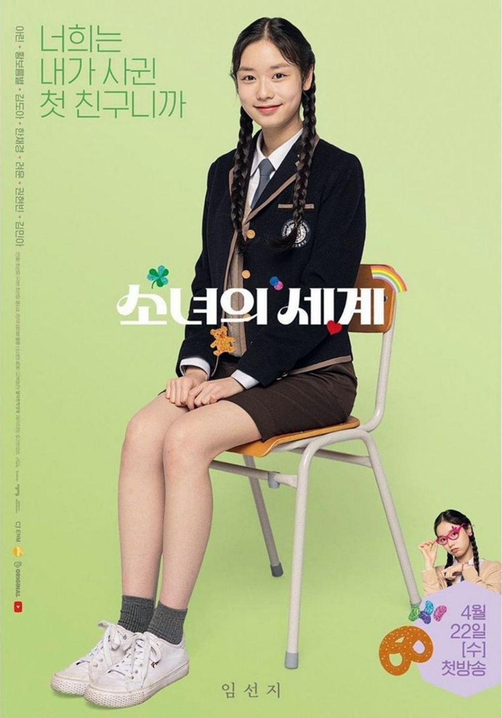 Kim Do Ah sebagai Im Seon Ji