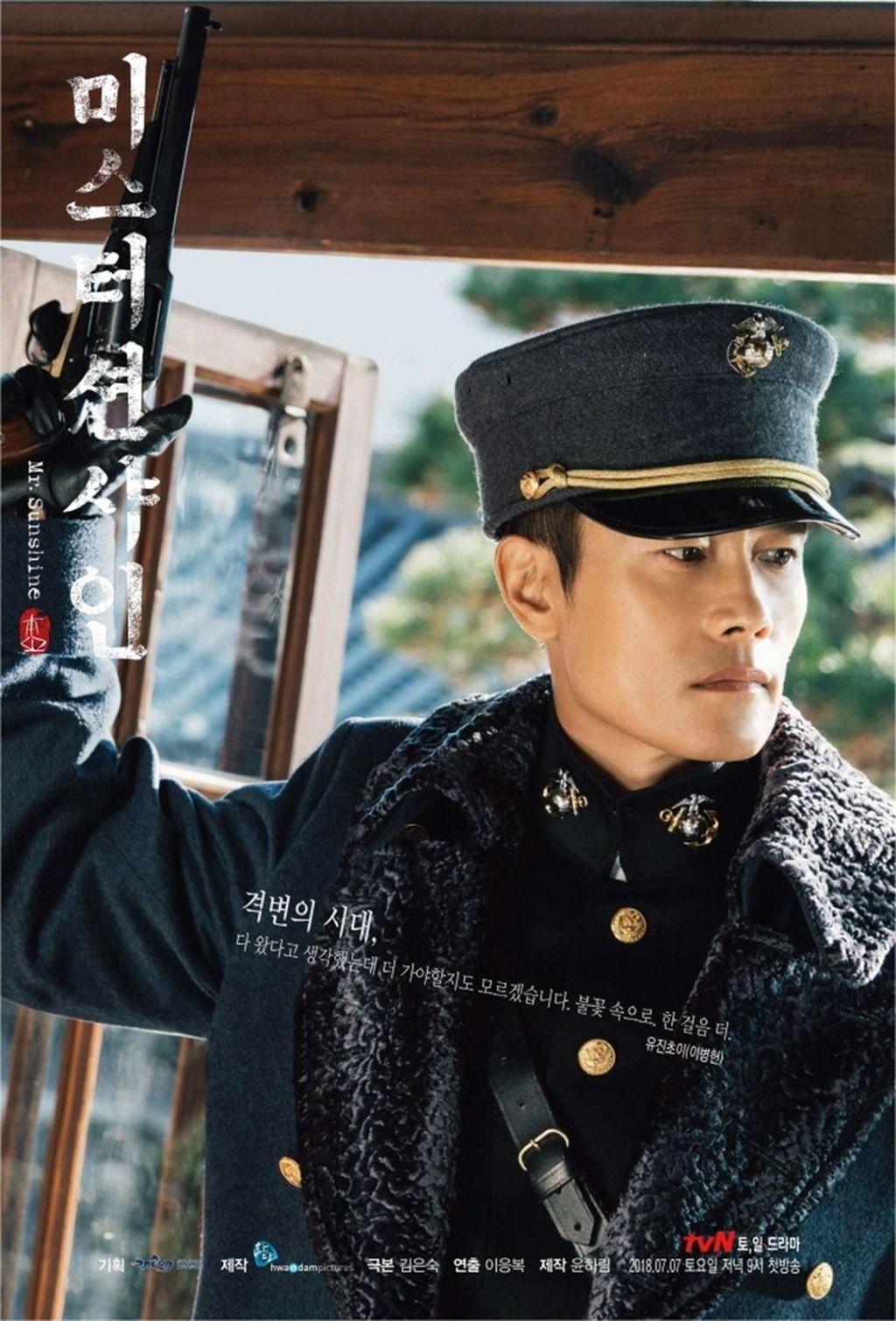 Lee Byung Hun sebagai Choi Yoo Jin and Eugene Choi
