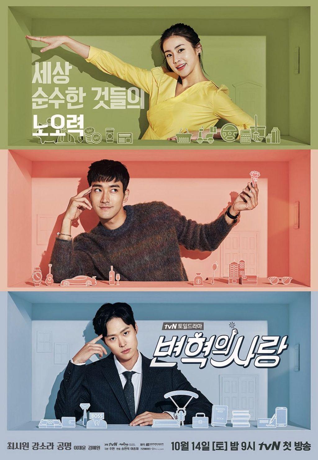 Pemeran K Drama Revolutionary Love