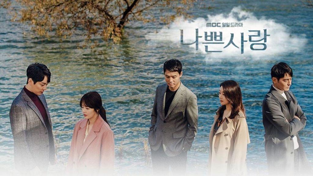 Poster K Drama Bad Love