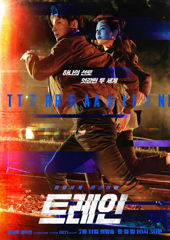 Poster Karakter K Drama Train