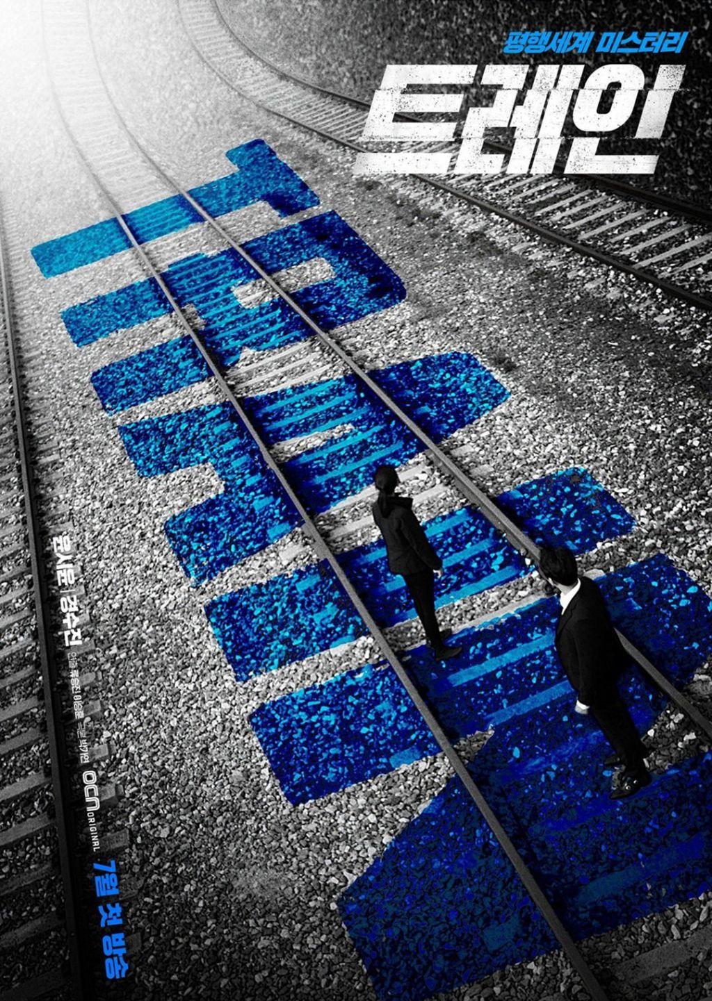 Poster Poster K Drama Train