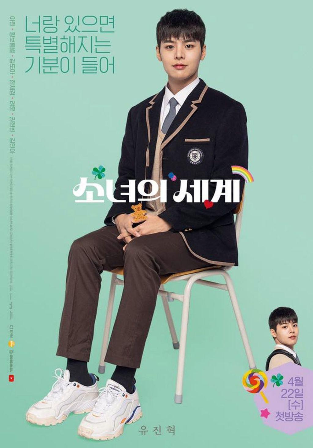 Ryeoun sebagai Yoo Jin Hyuk
