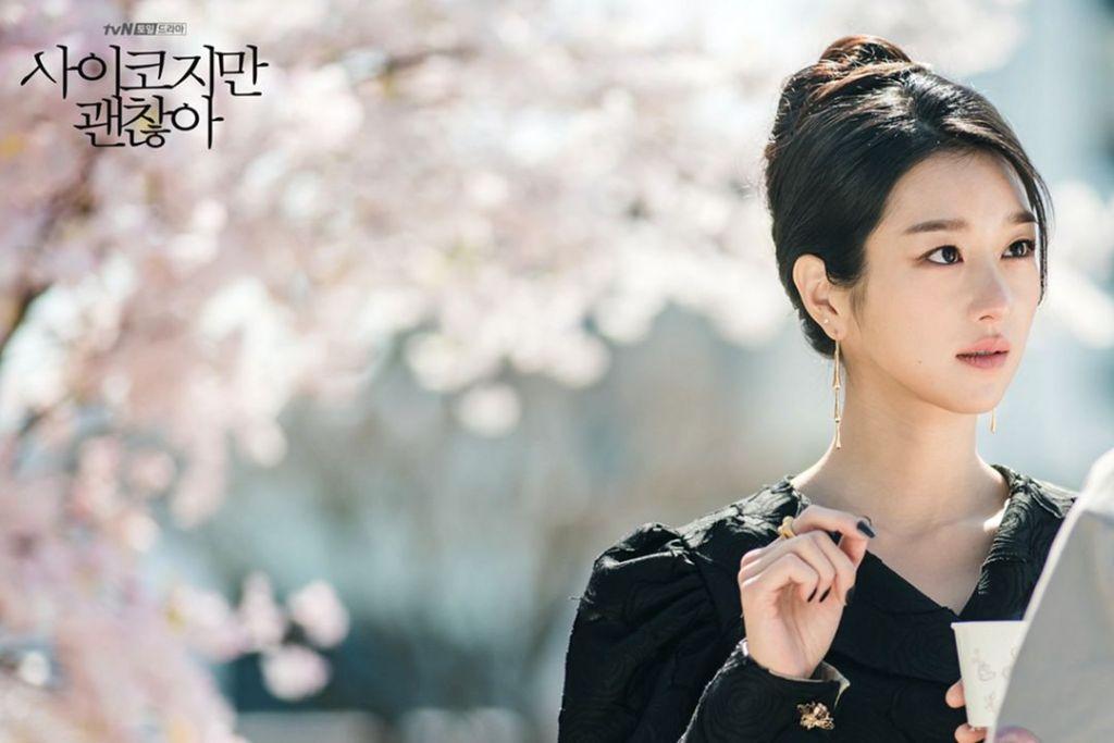 Seo Ye Ji sebagai Ko Moon Young